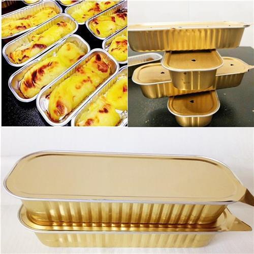 锡纸盒方烤长烧形耐高温一次性蛋糕快g厚锡纸加餐单套