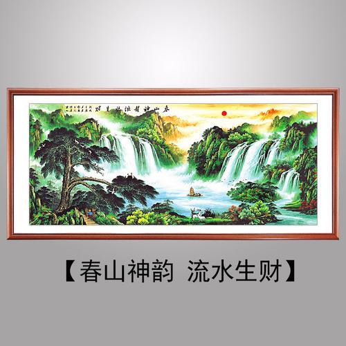 旭日东升山水画客厅挂画办公室招财字画聚宝盆墙装饰壁.