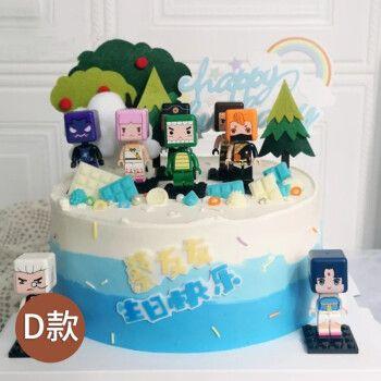 迷你世界蛋糕网红我的世界生日蛋糕游戏方块格子创意广州上海深圳