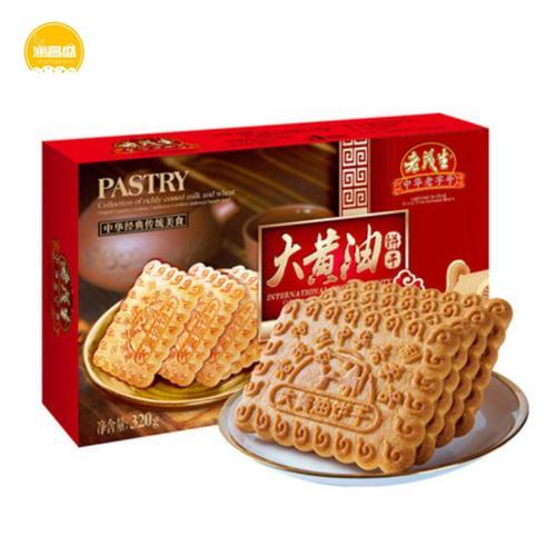 义利大黄油饼干 老茂生大黄油饼干320g天津特产传统老味道