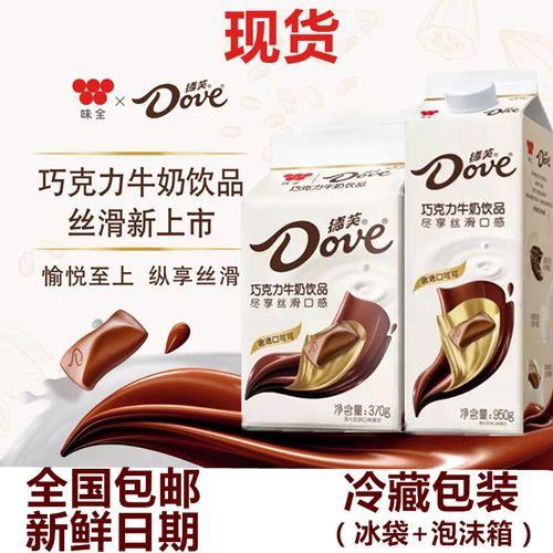 德芙巧克力牛奶德芙巧克力牛奶370ml健康每日饮品儿童