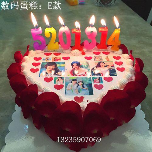 水果生日蛋糕福州新款个性浪漫新鲜深圳艺术数码