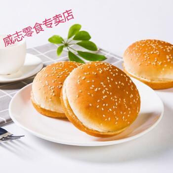 汉堡胚面包新鲜营养早餐商用自制汉堡面包材料家庭商用 汉堡胚2包