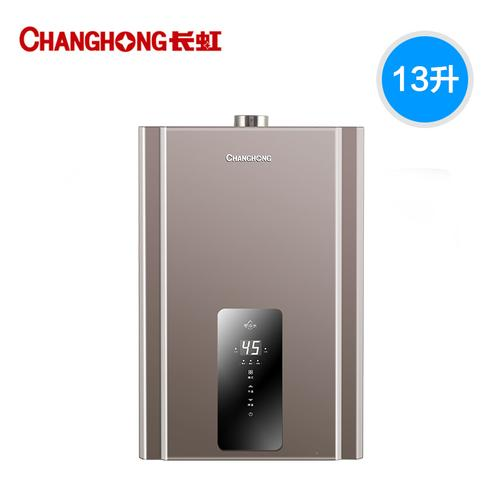长虹jsq25-13m1零冷水燃气热水器家用13升强排式恒温