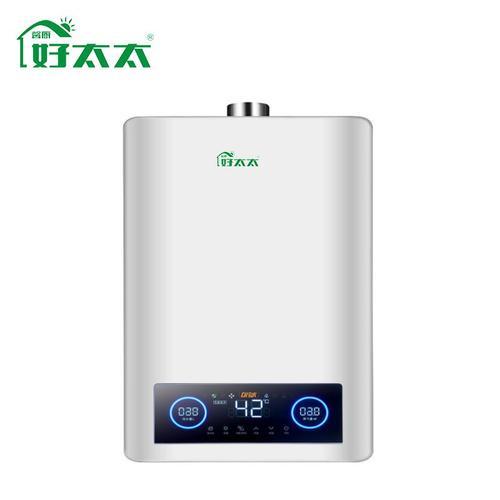馨厨好太太智能电器 12l ht-192零冷水 燃气热水器 零
