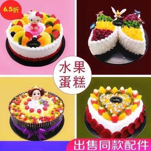生日蛋糕样品仿真模型新款 2019年生日欧式模型 卡通