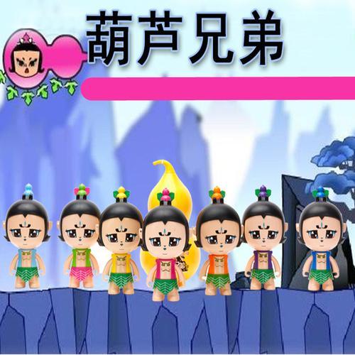葫芦娃抖音同款正版玩具可变形新金刚七兄弟套装公仔