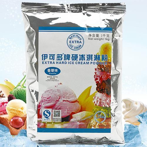冰玫瑰硬冰淇淋粉商用海川硬冰淇淋粉手工彩虹冰淇淋