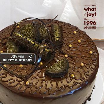 津乐园 巴黎歌剧院生日蛋糕 20cm 水果蛋糕唐山市天津