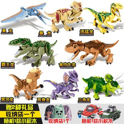 兼容乐高侏罗纪世界恐龙人仔大套装积木模型混种暴龙公园2霸王迅猛龙