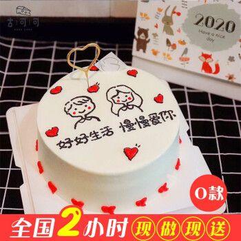 母亲节蛋糕网红儿童水果生日蛋糕同城配送当日送达新鲜现做奶油蛋糕送