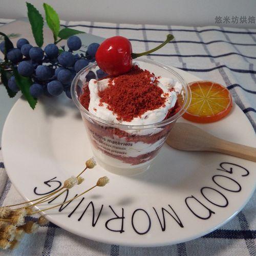 红丝绒饼干粉粒红蛋糕材料奶茶原料雪媚娘木糠杯冰激凌装饰饼干碎