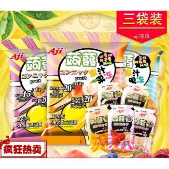 【京选好物】aji蒟蒻果汁果冻260g*3袋葡萄味荔枝味凝胶可吸布丁儿童