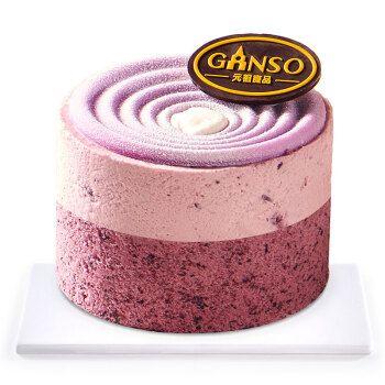 元祖 ganso 蛋糕点心零食小西点 圆形小慕思蓝莓味