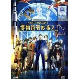 博物馆奇妙夜2(dvd9)