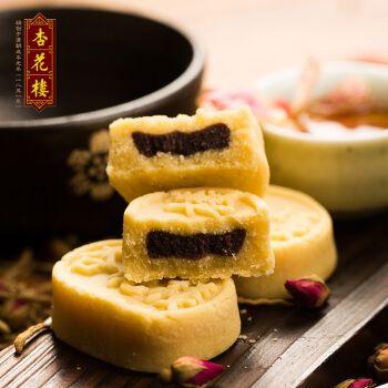 【满199元减100】杏花楼 中华 绿豆糕140g 传统糕点茶点上海小吃礼品