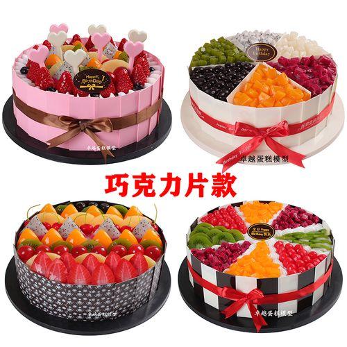 2020生日新款蛋糕模型巧克力片款水果蛋糕模型假蛋糕
