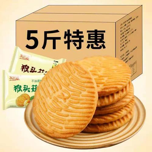 血糖高人群食品糖尿饼吃的无糖孕妇控糖小零食饼干三高早餐主食物