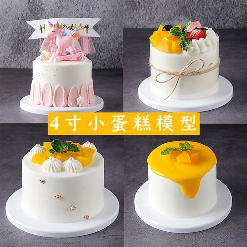 4寸小蛋糕模型仿真2020新款 网红水果生日假蛋糕样品