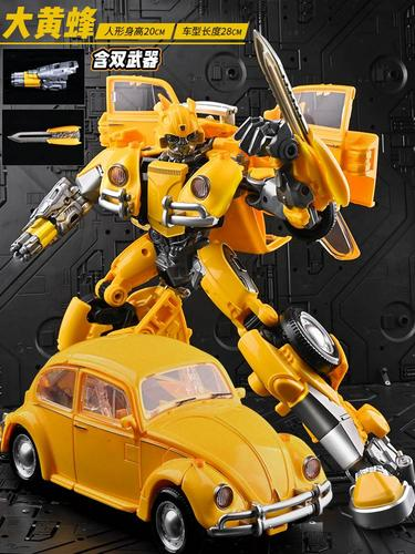 黑曼巴大黄蜂变形玩具金刚合金正版擎天汽车柱大力神