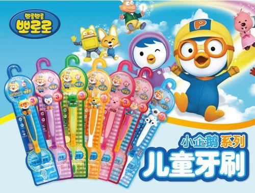 韩国pororo小企鹅啵乐乐宝宝 儿童小学生牙刷牙具软毛