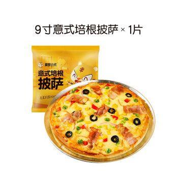 【9寸1片装】意式培根披萨 300g