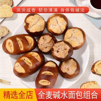 【果薯园_全麦碱水面包组合】碱性饱腹魔芋欧包卡代餐