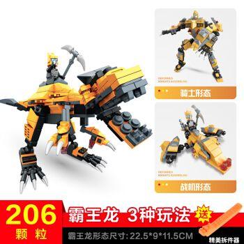 兼容乐高积木拼装幻影忍者恐龙侏罗纪男孩玩具儿童礼物 3变霸王龙骑士