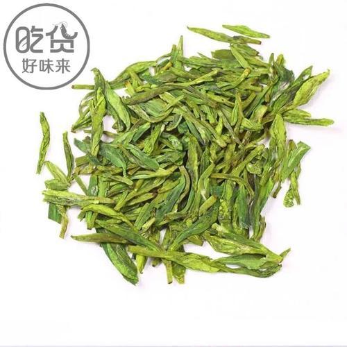 2020新茶送礼杭州雨前龙井春茶叶 高山绿茶 品茶师250g礼盒装