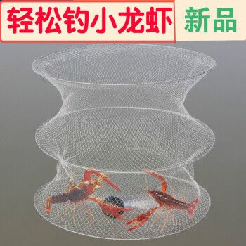 地网笼网鱼网捕虾网地龙鱼网 6个(6包饵+6米绳+6个浮圈+6个饵料袋)