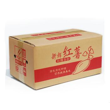 5斤装红薯地瓜快递纸箱10斤蜜薯发货箱子紫薯包装外箱