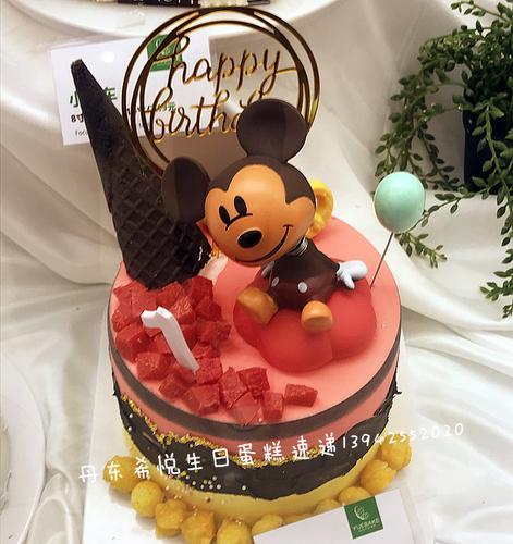 丹东同城订希悦生日翻糖水果蛋糕速递凤城东港宽甸新区米奇蛋糕