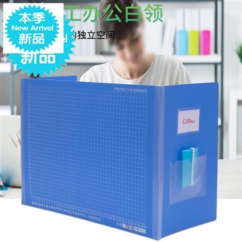 多◆新款◆功能防飞沫挡板吃饭用e餐隔离板学生三面