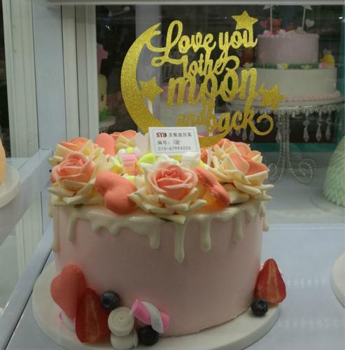 月亮代表我的新蛋糕插旗插牌装饰 甜品台蛋糕插旗装饰