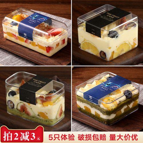 网红烘焙便当豆乳千层蛋糕慕斯包装盒子透明塑料一次
