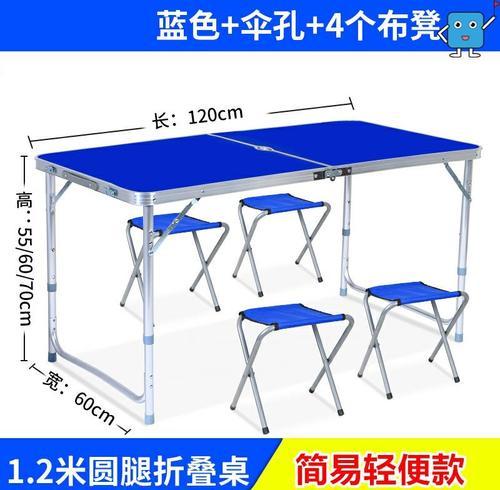 折叠桌子桌摆摊简易家用折叠便携式办公摆摊桌椅.折叠