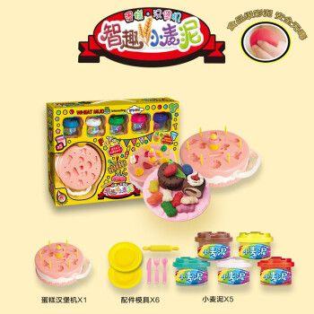 儿童小猪面条机儿童无毒橡皮泥本模具工具套装手工diy制作轻粘土玩具