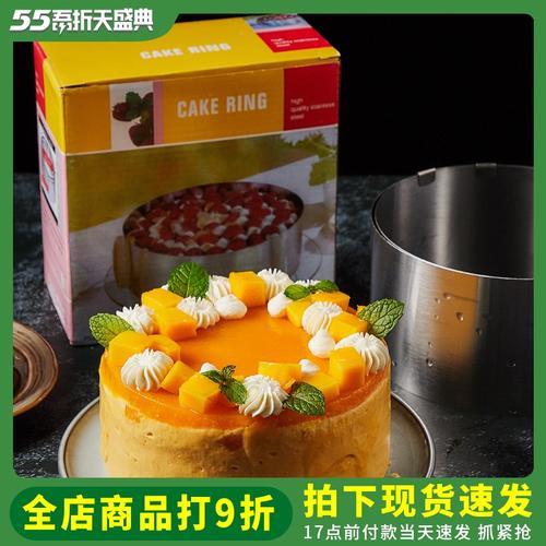 烘焙工具 慕斯圈蛋糕圈 可伸缩不锈钢切模 家用烤箱芝士蛋糕模具