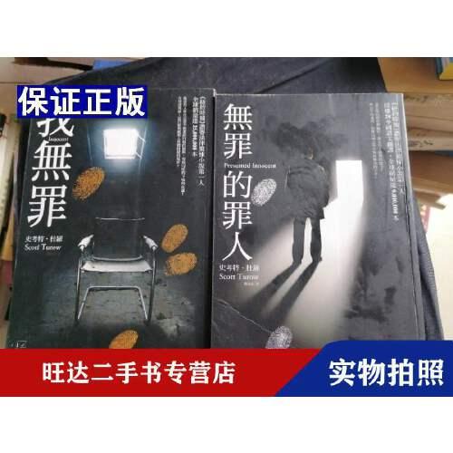 【二手9层新】心理神探-美国联邦局系列罪破案