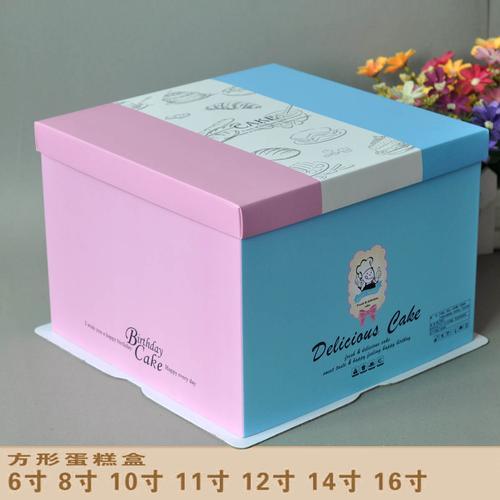 生日蛋糕盒6寸8寸10寸12寸14寸16寸方形西点烘焙包装盒子粉蓝定制