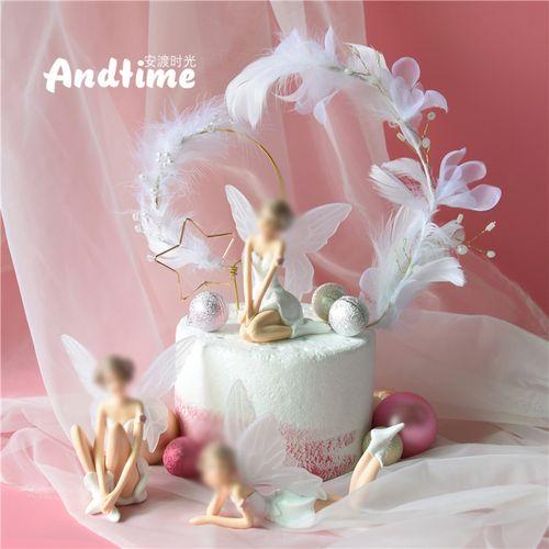 精灵花仙子公主手办仙女羽毛蛋糕烘焙情景摆件公仔烘焙蛋糕装饰