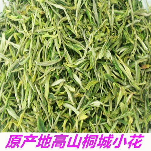 2021年新茶500g邮安徽桐城高山日照云雾绿茶春茶散装桐城小花茶叶