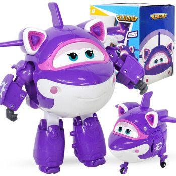 奥迪双钻超级飞侠玩具第9季5季变形机器人圆圆米克朗朗迷你场景套装