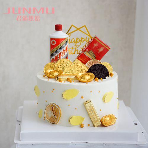 郑州同城免费配送男士父亲长辈茅酒主题个性创意网红动物奶油蛋糕