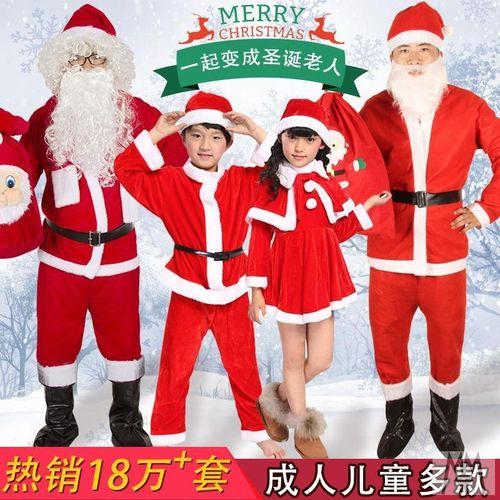 圣诞节圣诞老人角色服装主题儿童宝宝套装扮演男衣服
