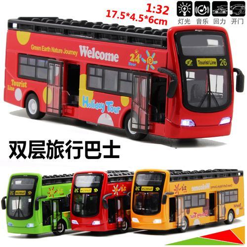 玩具 灯光音乐回力  合金观光旅游大巴 双层巴士模型