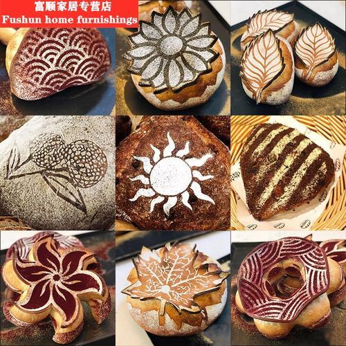 艺术面包模具面包造型比赛烘焙培训教学模具欧包筛粉
