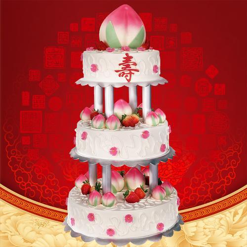 定制公司开业,周年庆,祝寿,生日会多层顶架蛋糕