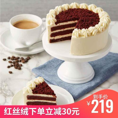 派悦坊大都会红丝绒乳酪生日蛋糕芝士蛋糕聚会下午茶