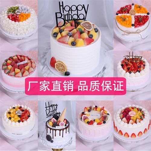 生日蛋糕模d型仿真2020新款网红水果蛋糕样品模具模型